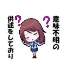 この婦警、凶暴なり(個別スタンプ:27)