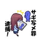 この婦警、凶暴なり(個別スタンプ:30)