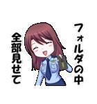 この婦警、凶暴なり(個別スタンプ:36)