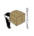 紙袋紳士(個別スタンプ:01)