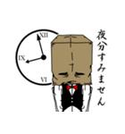 紙袋紳士(個別スタンプ:02)