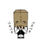 紙袋紳士(個別スタンプ:07)