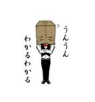 紙袋紳士(個別スタンプ:08)