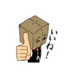 紙袋紳士(個別スタンプ:09)