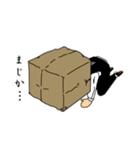 紙袋紳士(個別スタンプ:10)