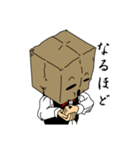 紙袋紳士(個別スタンプ:11)