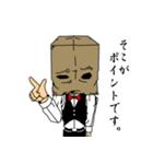 紙袋紳士(個別スタンプ:12)