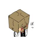 紙袋紳士(個別スタンプ:14)