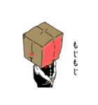 紙袋紳士(個別スタンプ:15)