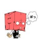 紙袋紳士(個別スタンプ:16)