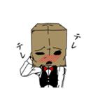 紙袋紳士(個別スタンプ:17)