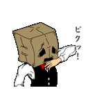 紙袋紳士(個別スタンプ:21)