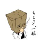 紙袋紳士(個別スタンプ:24)