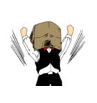 紙袋紳士(個別スタンプ:25)