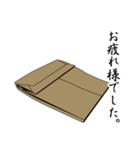 紙袋紳士(個別スタンプ:28)