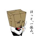 紙袋紳士(個別スタンプ:29)
