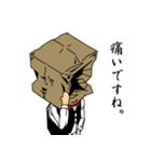 紙袋紳士(個別スタンプ:32)