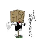 紙袋紳士(個別スタンプ:33)