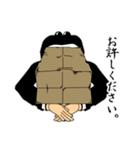 紙袋紳士(個別スタンプ:34)