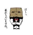 紙袋紳士(個別スタンプ:35)