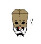 紙袋紳士(個別スタンプ:36)