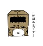 紙袋紳士(個別スタンプ:37)