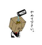 紙袋紳士(個別スタンプ:38)