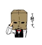 紙袋紳士(個別スタンプ:39)
