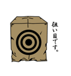 紙袋紳士(個別スタンプ:40)