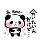 パンダぁー3【お誘い&待ち合わせ編】(個別スタンプ:01)