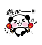 パンダぁー3【お誘い&待ち合わせ編】(個別スタンプ:02)
