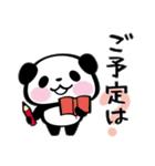パンダぁー3【お誘い&待ち合わせ編】(個別スタンプ:03)