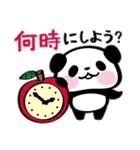 パンダぁー3【お誘い&待ち合わせ編】(個別スタンプ:04)