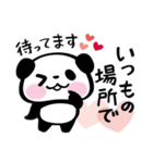 パンダぁー3【お誘い&待ち合わせ編】(個別スタンプ:06)