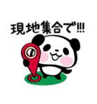 パンダぁー3【お誘い&待ち合わせ編】(個別スタンプ:07)