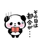 パンダぁー3【お誘い&待ち合わせ編】(個別スタンプ:09)