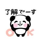 パンダぁー3【お誘い&待ち合わせ編】(個別スタンプ:11)