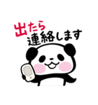パンダぁー3【お誘い&待ち合わせ編】(個別スタンプ:13)