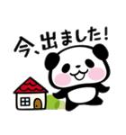 パンダぁー3【お誘い&待ち合わせ編】(個別スタンプ:14)