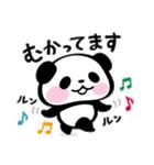 パンダぁー3【お誘い&待ち合わせ編】(個別スタンプ:15)