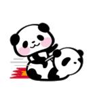 パンダぁー3【お誘い&待ち合わせ編】(個別スタンプ:16)