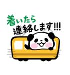 パンダぁー3【お誘い&待ち合わせ編】(個別スタンプ:17)