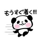 パンダぁー3【お誘い&待ち合わせ編】(個別スタンプ:18)