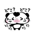 パンダぁー3【お誘い&待ち合わせ編】(個別スタンプ:20)