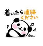 パンダぁー3【お誘い&待ち合わせ編】(個別スタンプ:21)