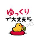 パンダぁー3【お誘い&待ち合わせ編】(個別スタンプ:22)