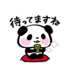 パンダぁー3【お誘い&待ち合わせ編】(個別スタンプ:23)