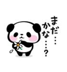 パンダぁー3【お誘い&待ち合わせ編】(個別スタンプ:24)