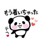パンダぁー3【お誘い&待ち合わせ編】(個別スタンプ:25)