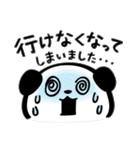 パンダぁー3【お誘い&待ち合わせ編】(個別スタンプ:28)